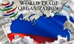 WTO องค์กรที่ควรค่าแก่การศรัทธาหรือไม่