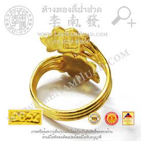 https://v1.igetweb.com/www/leenumhuad/catalog/e_1404501.jpg