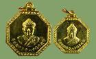 เหรียญฉลอง 80ปี ไต้ฮงกง กะไหล่ทอง