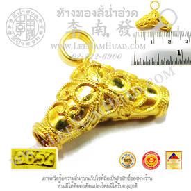 https://v1.igetweb.com/www/leenumhuad/catalog/p_1334954.jpg