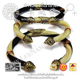 https://v1.igetweb.com/www/leenumhuad/catalog/p_1671564.jpg