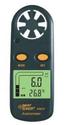 เครื่องวัดความเร็วลม AR816,0.3-30m/s
