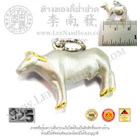 https://v1.igetweb.com/www/leenumhuad/catalog/p_1345736.jpg