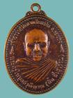 เหรียญหลวงพ่อติ้น วัดเหาดส้มแป้น จ.ระนอง ปี49