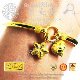 http://v1.igetweb.com/www/leenumhuad/catalog/e_1116207.jpg