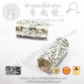 http://v1.igetweb.com/www/leenumhuad/catalog/e_991373.jpg