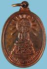 เหรียญพระพุทธปาฏิหารย์ชนะมาร วัดนาสีทอง จ.สงขลา ปี๓๗
