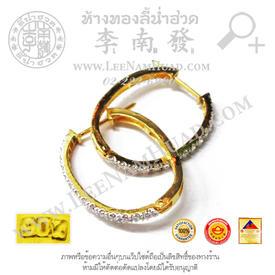 http://v1.igetweb.com/www/leenumhuad/catalog/e_1364962.jpg