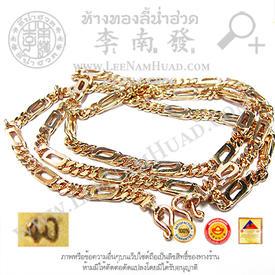 https://v1.igetweb.com/www/leenumhuad/catalog/p_1241579.jpg