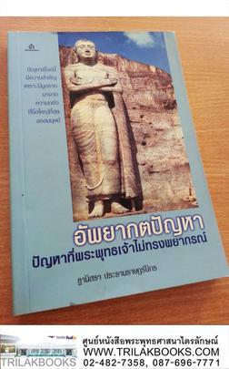 http://www.igetweb.com/www/triluk/catalog/p_939207.jpg