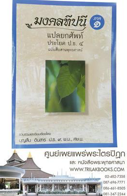 http://www.igetweb.com/www/triluk/catalog/p_1920062.jpg