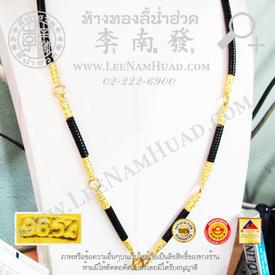 https://v1.igetweb.com/www/leenumhuad/catalog/e_1208098.jpg