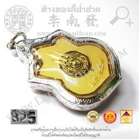 https://v1.igetweb.com/www/leenumhuad/catalog/e_1387606.jpg