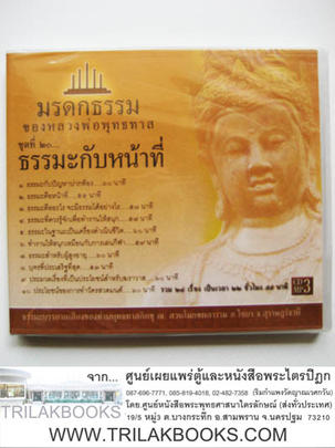 http://v1.igetweb.com/www/triluk/catalog/p_1038872.jpg