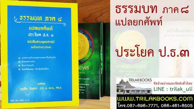 http://www.igetweb.com/www/triluk/catalog/p_1924284.jpg