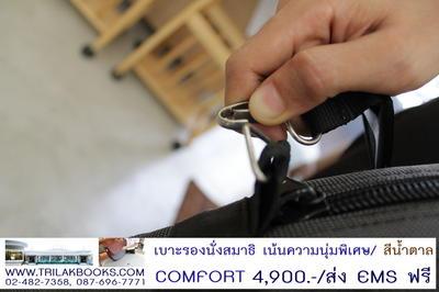 http://www.igetweb.com/www/triluk/catalog/e_697649.jpg
