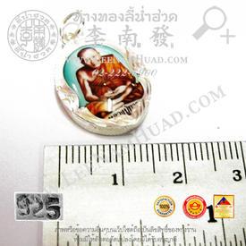 https://v1.igetweb.com/www/leenumhuad/catalog/e_1050813.jpg