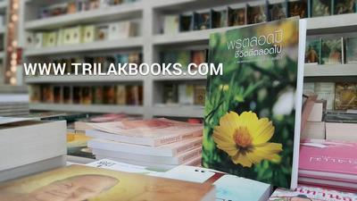 http://www.igetweb.com/www/triluk/catalog/e_1110604.jpg
