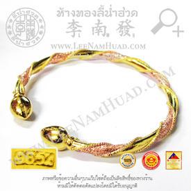 https://v1.igetweb.com/www/leenumhuad/catalog/e_1487893.jpg