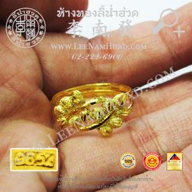 https://v1.igetweb.com/www/leenumhuad/catalog/e_1536037.jpg