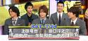"KAT-TUN เตรียมมีรายการพิเศษช่วงปีใหม่ ""Aisubeki Eh~ !? Na hito SUMMERS, KAT-TUN, Sandwichman"""