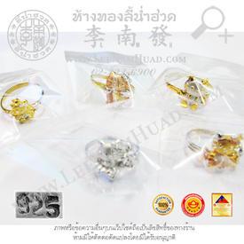 http://v1.igetweb.com/www/leenumhuad/catalog/e_1279500.jpg