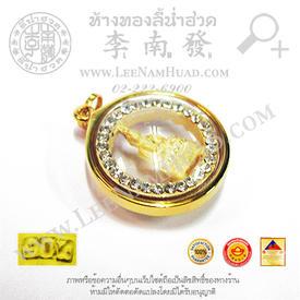 https://v1.igetweb.com/www/leenumhuad/catalog/p_1533323.jpg