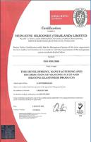 ISO 9001,2008