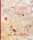 หนังสืองานฝีมือญี่ปุ่น Patchwork Quilts by Sunae kono