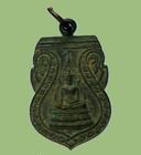 เหรียญพระพุทธชินราช ครบรอบ๖๐ปี พรรคประชากรไทย ปี๓๒