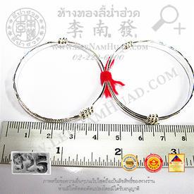 http://v1.igetweb.com/www/leenumhuad/catalog/e_932125.jpg
