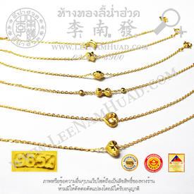 https://v1.igetweb.com/www/leenumhuad/catalog/p_1992741.jpg