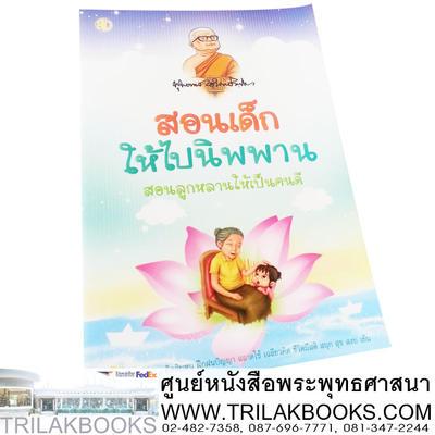 http://v1.igetweb.com/www/triluk/catalog/p_879190.jpg