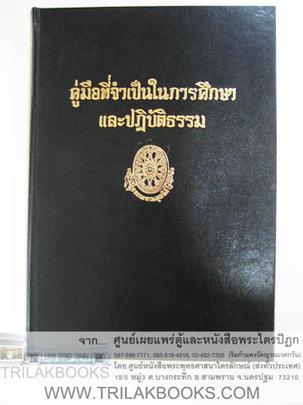 http://www.igetweb.com/www/triluk/catalog/p_1055172.jpg