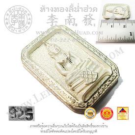 http://v1.igetweb.com/www/leenumhuad/catalog/p_1357115.jpg