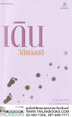 http://v1.igetweb.com/www/triluk/catalog/p_743875.jpg