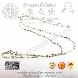 https://v1.igetweb.com/www/leenumhuad/catalog/e_1011072.jpg