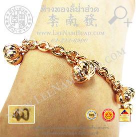 http://v1.igetweb.com/www/leenumhuad/catalog/e_1113360.jpg