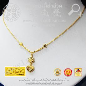 https://v1.igetweb.com/www/leenumhuad/catalog/e_1524805.jpg