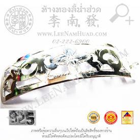 https://v1.igetweb.com/www/leenumhuad/catalog/e_939567.jpg