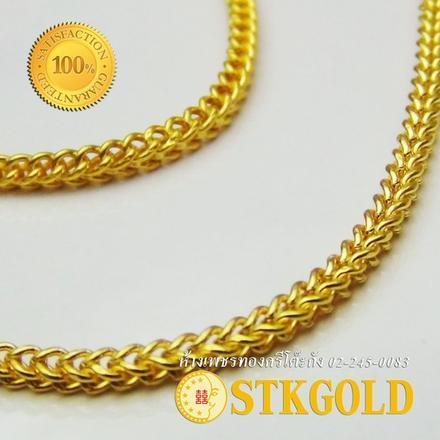 http://v1.igetweb.com/www/sritaokung/catalog/e_428867.jpg