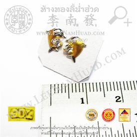 https://v1.igetweb.com/www/leenumhuad/catalog/e_1003626.jpg