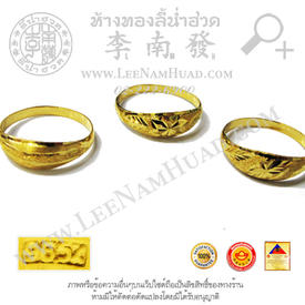 http://www.igetweb.com/www/leenumhuad/catalog/e_1493660.jpg