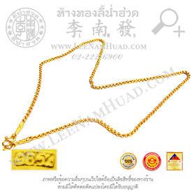https://v1.igetweb.com/www/leenumhuad/catalog/e_1102159.jpg