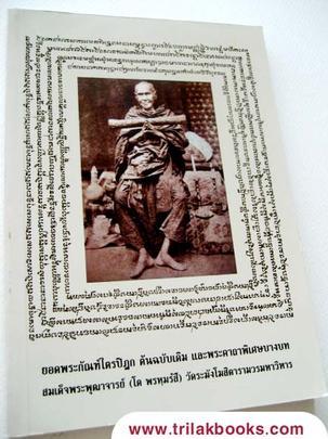 http://v1.igetweb.com/www/triluk/catalog/p_296552.jpg