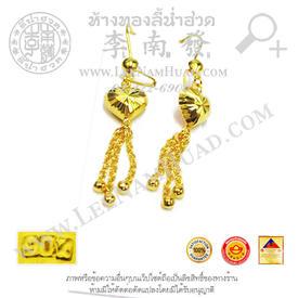 https://v1.igetweb.com/www/leenumhuad/catalog/e_1135034.jpg