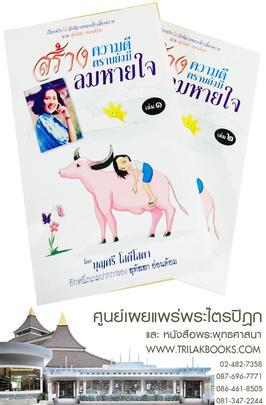 http://v1.igetweb.com/www/triluk/catalog/p_1579964.jpg