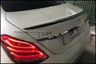 W205 AMG Carbon Fiber Trunk Spoiler