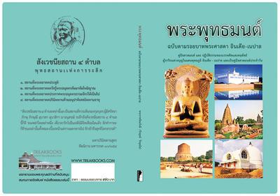 http://www.igetweb.com/www/triluk/catalog/e_1284538.jpg