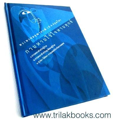 http://www.igetweb.com/www/triluk/catalog/p_287919.jpg